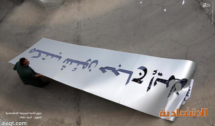 عکس/ تخریب دفتر امور زائران ایران در مکه