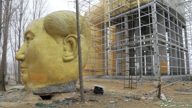 مجسمه طلایی مائو برداشته شد+عکس