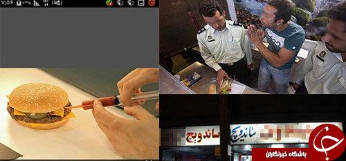 دستگیری ساندویچ فروش داعشی در کرمانشاه + عکس