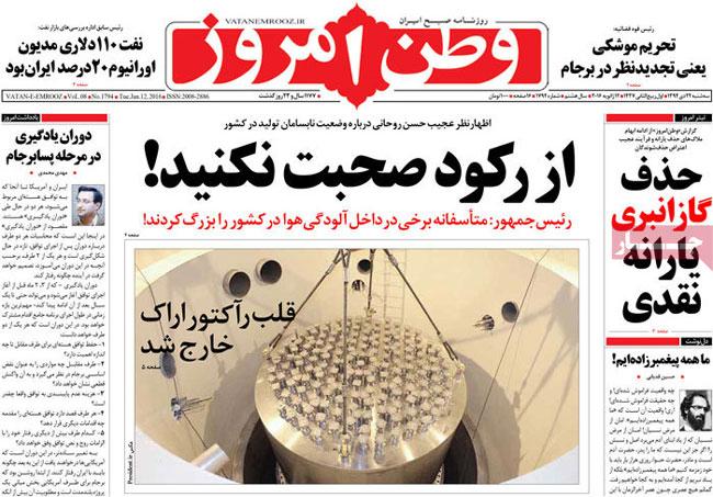 حمله گاز انبری به روحانی! +عکس