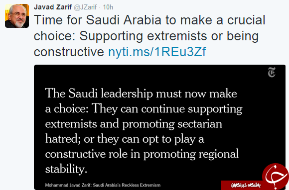 پیام توئیتری ظریف به عربستان +عکس