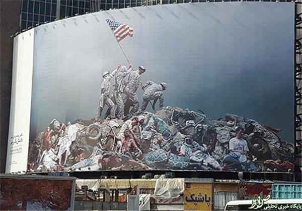 ماجرای عکس نصب شده در میدان ولیعصر +تصویر