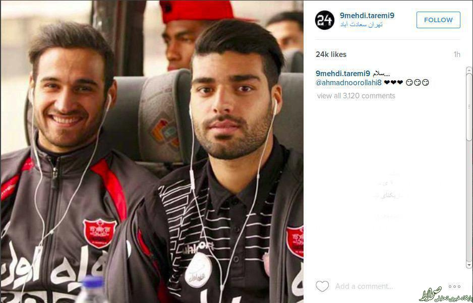 خوشحالی طارمی از باخت تیم ملی؟! +عکس