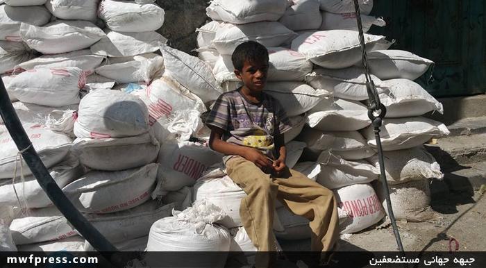کودک یمنی سنگر میفروشد! +عکس
