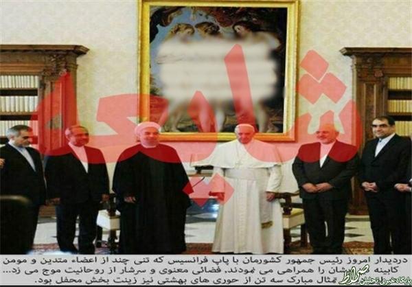 عکس جعلی روحانی با حوریان برهنه +تصاویر