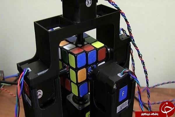 حل مکعب روبیک در یک ثانیه!+عکس