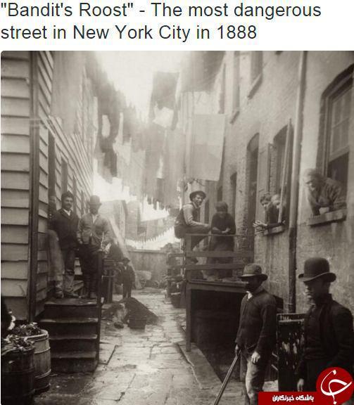 عکس/ مخوف ترین خیابان آمریکا سال 1888
