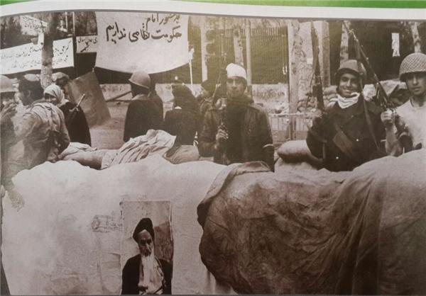درگیری رهبری با کمونیستها +تصاویر