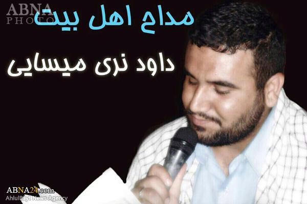 شهادت پنج خوزستانی در سوریه +تصاویر