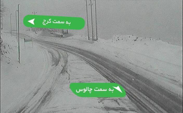 کولاک جاده چالوس را بست +عکس