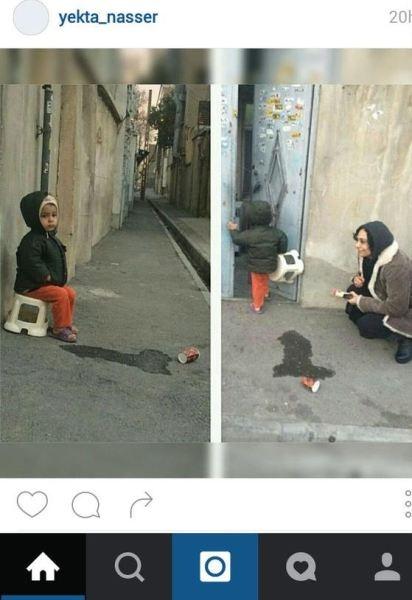 دست رد یک پسر به یکتا ناصر +عکس