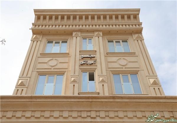 معماری های غربی در قم! +تصاویر