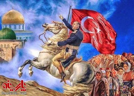 اردوغان، منجی قدس! +عکس