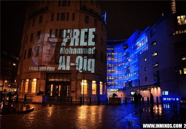 شعارنویسی روی ساختمان BBC +تصاویر