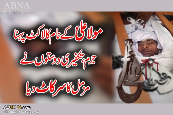 مفتیان وهابی فرقه وهابیت فتوا وهابی علمای وهابی زندگی در پاکستان دین وهابیت اخبار پاکستان