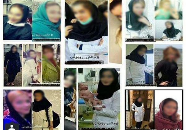 چالش ناهنجار پرستاران ایرانی+تصاویر