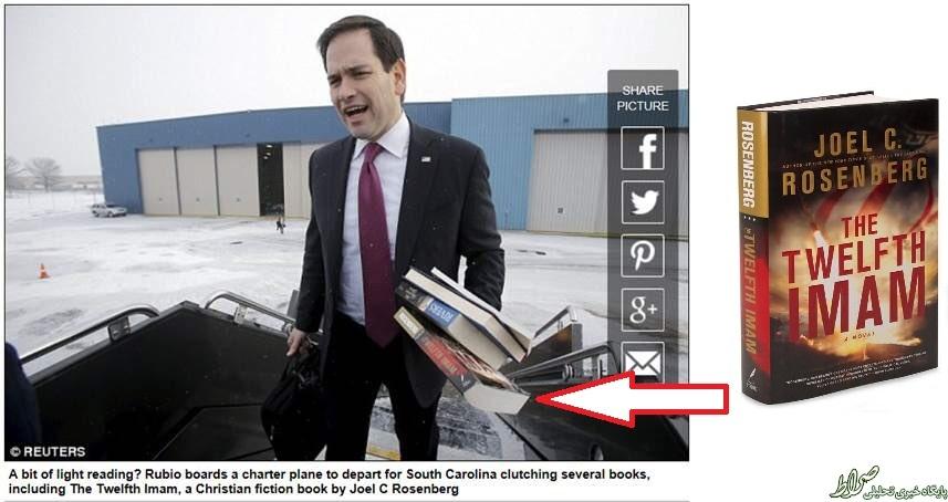 نامزدجمهوریخواه آمریکا کتاب مهدوی میخواند +عکس