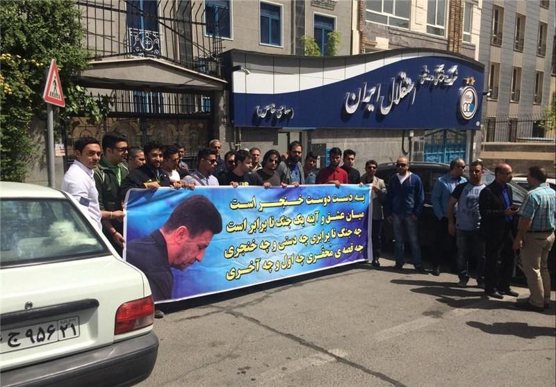 تجمع اعتراضآمیز هواداران استقلال +عکس