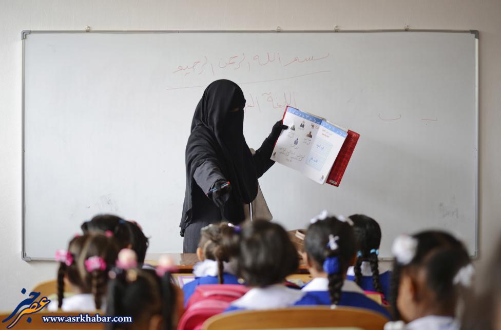 عکس/ متفاوت ترین معلم زن جهان