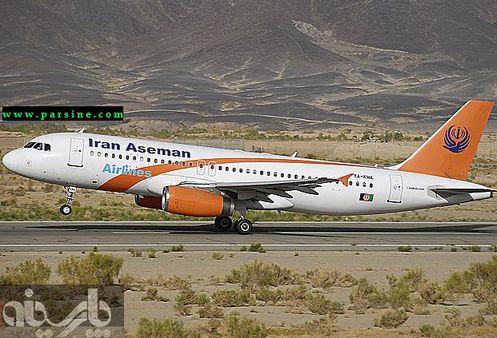 ایران از افغانستان هواپیما خرید! +عکس
