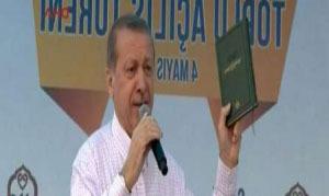 استفاده انتخاباتی اردوغان از قرآن! +عکس