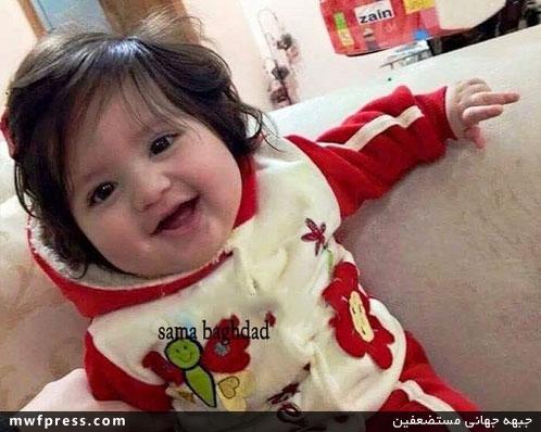داعش دختر دوساله را اعدام کرد +عکس