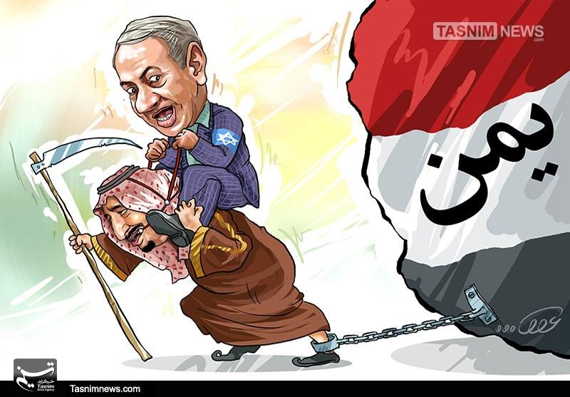کاریکاتور آل سعود , آل سعود,کاریکاتورهای آل سعود,کاریکاتور ملک سلمان,کاریکاتور عربستان,کاریکاتور سیاسی,کاریکاتور اسرائیل