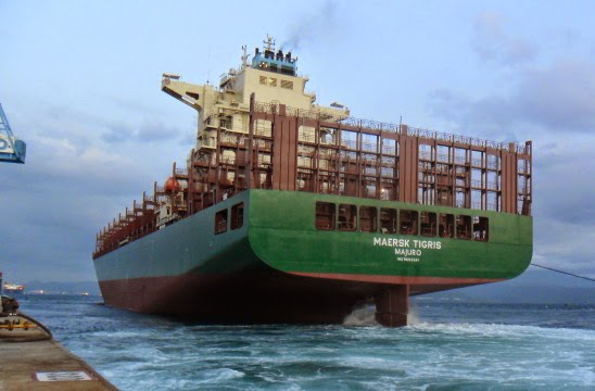 عکس/ کشتی توقیف شده آمریکایی