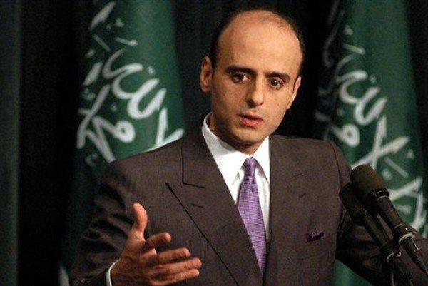 وزیر خارجه جدید عربستان کیست؟