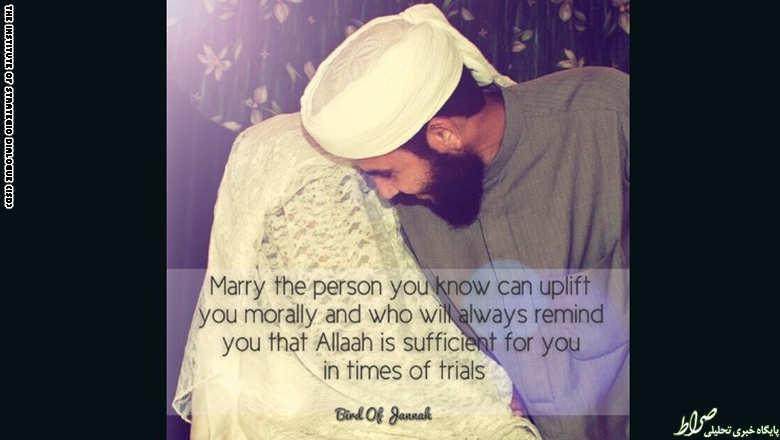 عکس عاشقانه داعش برای ترغیب به ازدواج