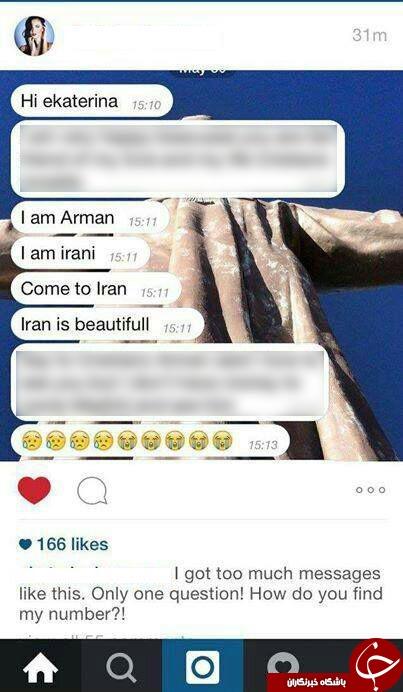 پیام عاشقانه یک ایرانی به نامزد رونالدو! +عکس
