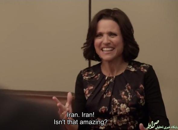 تمسخر رئیسجمهور ایران در سریال آمریکایی +تصاویر