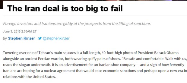 تبلیغ شمرواوباما برای کفش ایران!+عکس