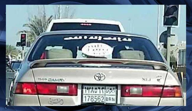 خط و نشان داعش برای بحرین+تصاویر