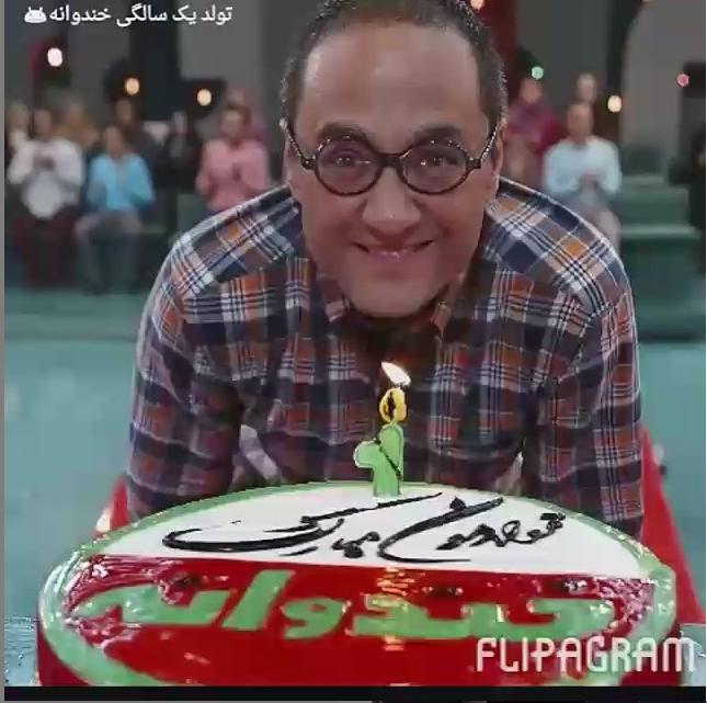 عکس/ جشن تولد خندوانه در اینستاگرام