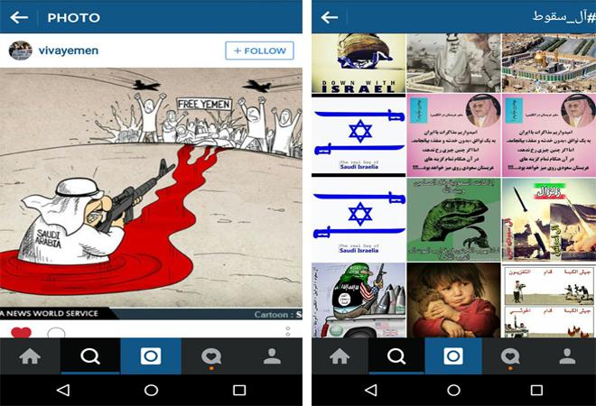 صعود هشتگ آل سقوط در اینستاگرام +تصاویر