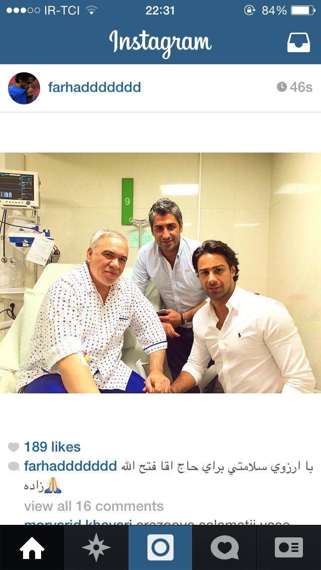 عکس/ فرهادمجیدی و فتحاللهزاده در بیمارستان
