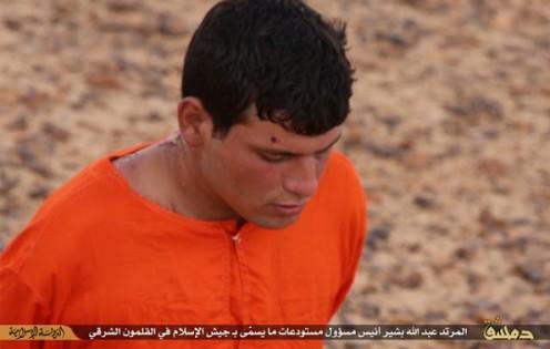 داعش سرکردۀ جیش الاسلام را سر بُرید +تصاویر