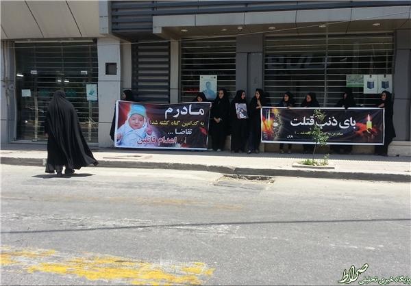 تقاضا برای اعدام در نماز جمعه +عکس