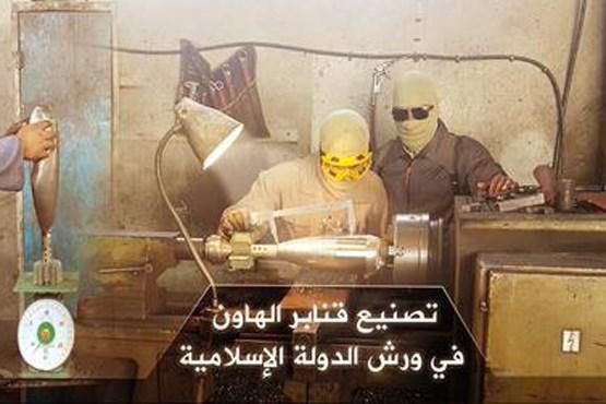 کارگاه ساخت خمپاره داعش +عکس