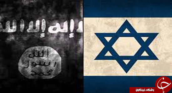 چرا داعش به رژیمصهیونیستی حملهکرد؟