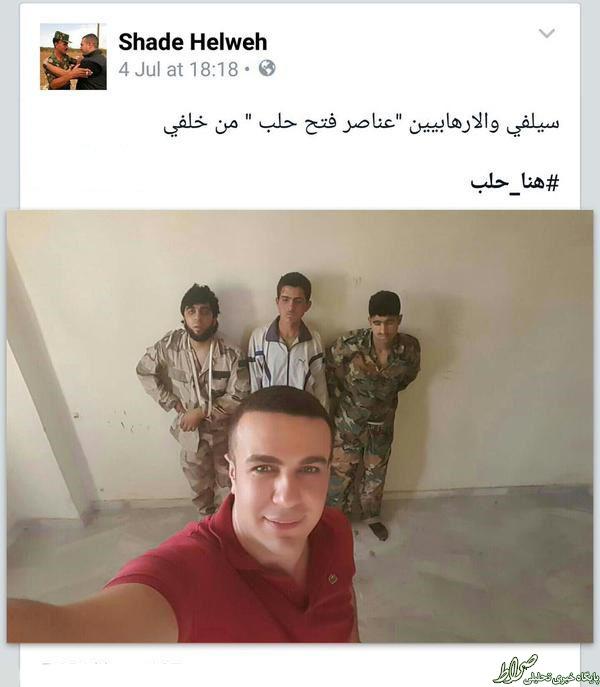 تصاویر/ سلفی جالب خبرنگار با داعشیها