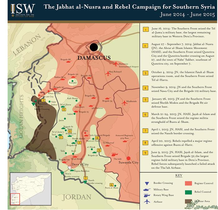 سوریه از هشت زاویه + نقشه