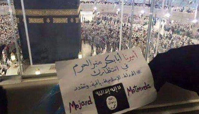 خودنمایی داعش در مکه +عکس