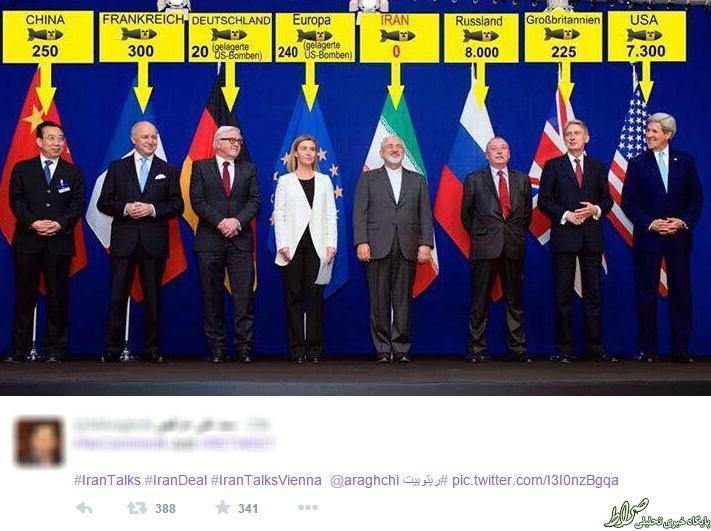 سهم مذاکرهکنندگان از بمبهای هسته ای! +عکس