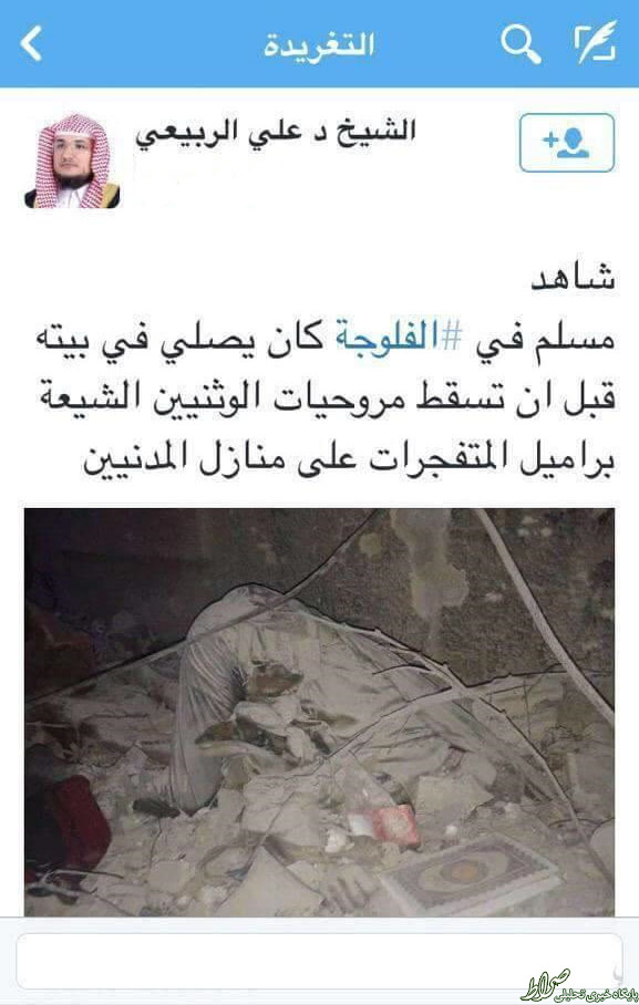 دروغ گویی به سبک مفتی سعودی +عکس