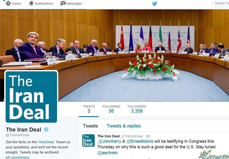 حساب توئیتری «توافق ایران» +عکس