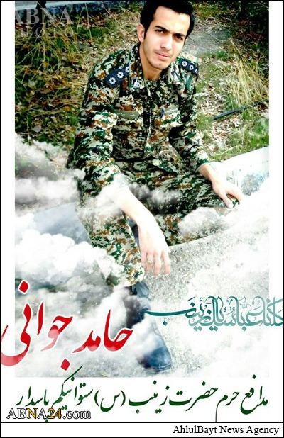 شهادت جوان ایرانی مدافع حرم +عکس