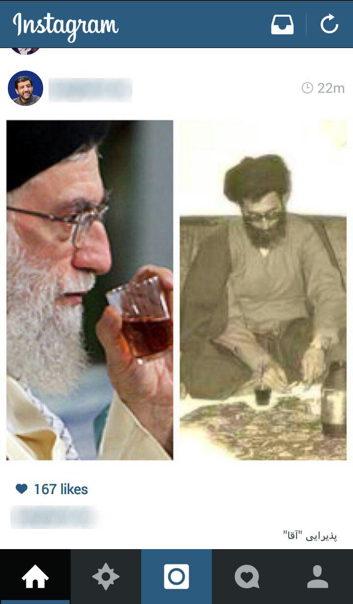 خاطره ضرغامی از رهبرانقلاب+عکس