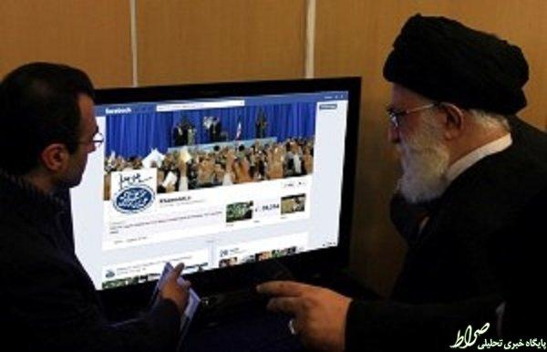 ماجرای تصویر جعلی از رهبر انقلاب+عکس